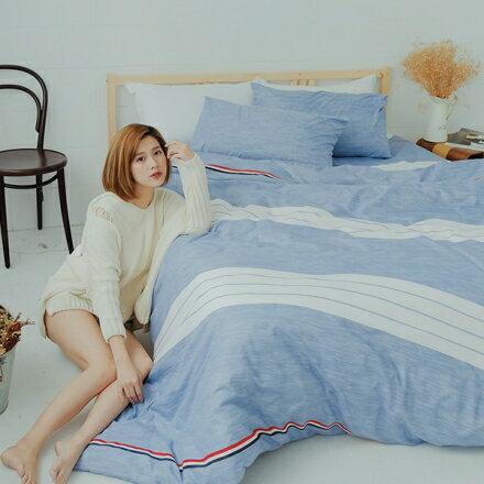 細磨毛天絲絨床包組|兩用被床包組(雙人 / 加大)台灣製【U093】 - 限時優惠好康折扣