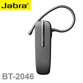 【福利品】JABRA BT-2046 / BT2046~(黑色)先創公司貨~雙待機~