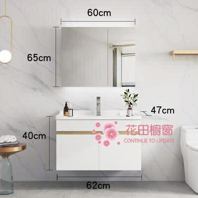 浴櫃 北歐實木浴室櫃輕奢智慧鏡洗漱台洗手洗臉盆櫃組合現代簡約衛浴櫃