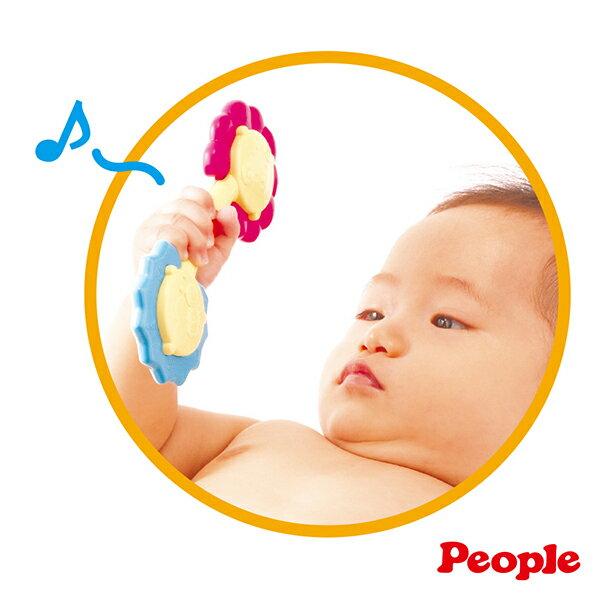 People - 新音樂啞鈴 2