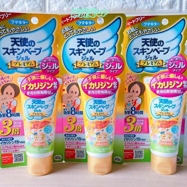 【瞎拚菟 JP】代購 日本 限時商品 Skin Vape三倍強效保濕防蚊乳