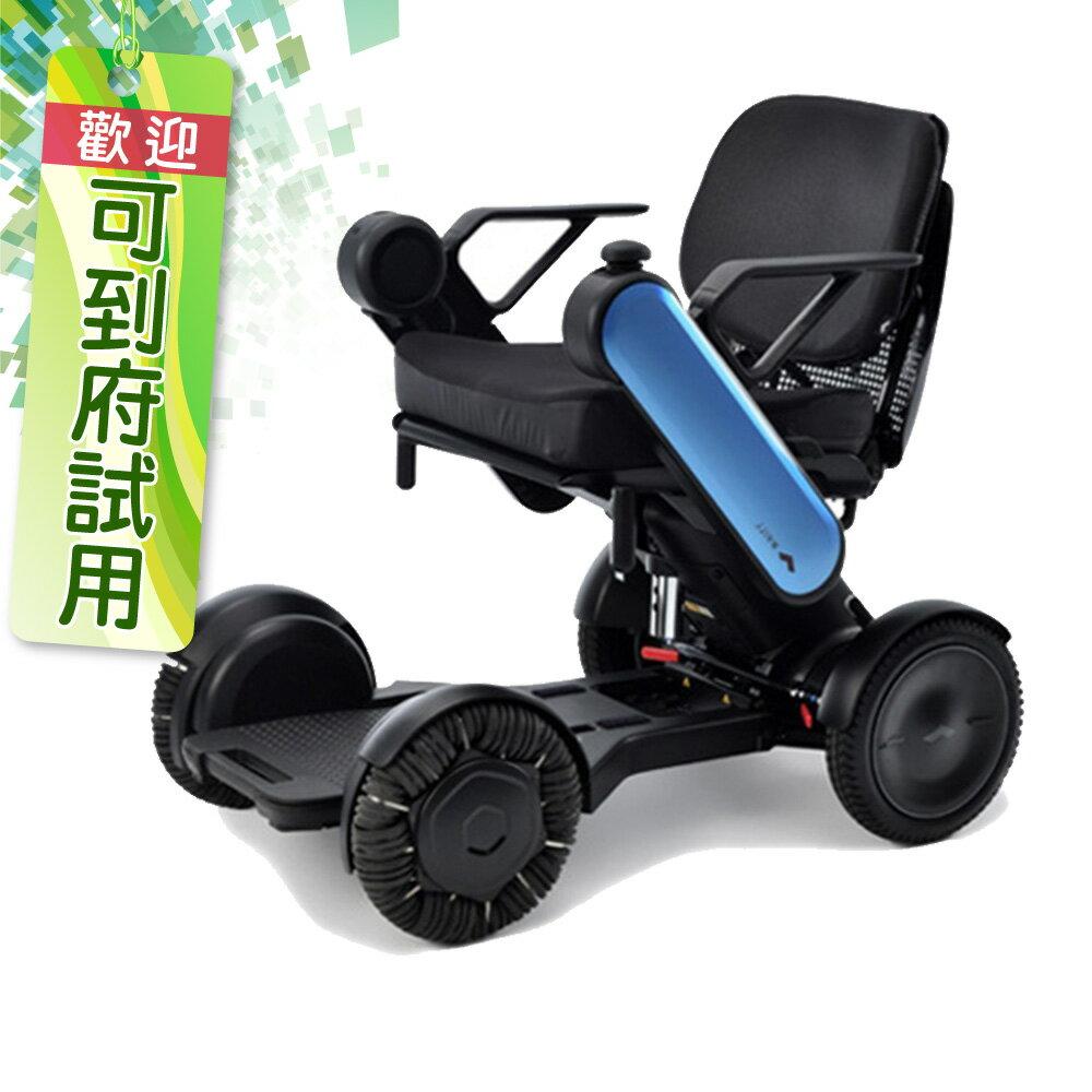 來而康 Whill 樂爾 電動輪椅 Model C 個人電動代步車 電動輪椅補助 歡迎來電諮詢 贈 輪椅置物袋