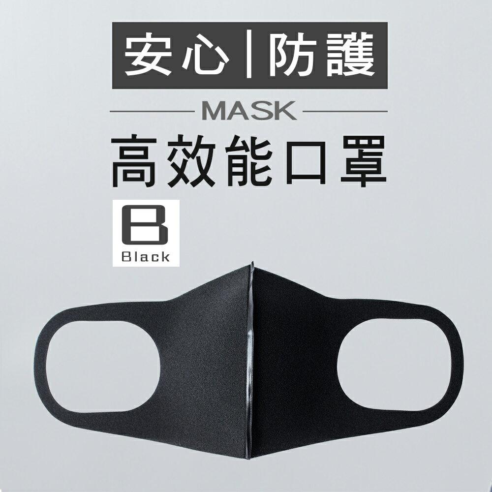 口罩 可水洗 立體口罩 PITTA MASK可參考 黑白兩色