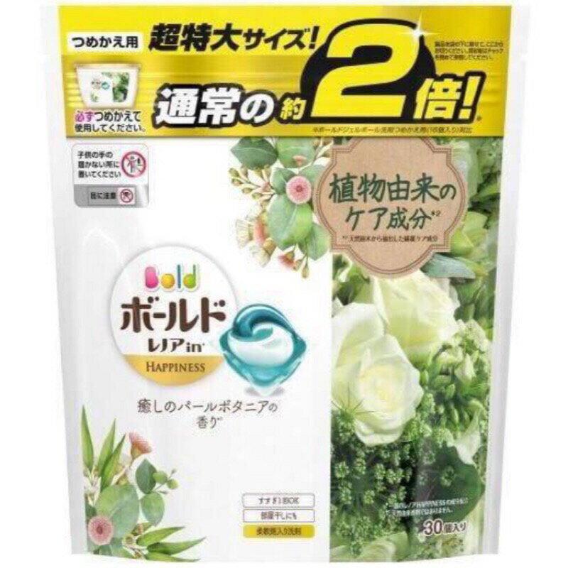 最新上市【日本P&G】BOLD洗衣膠球補充包30顆入-珍珠植物花香