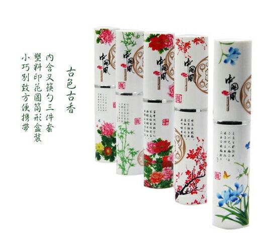 ☀TogoShop➤中國風環保餐具不銹鋼餐具筷子+叉子+湯匙三件組(款式隨機出貨)