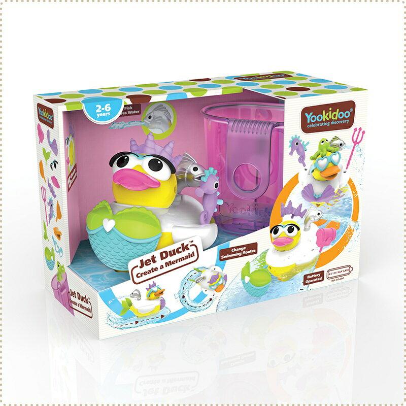 以色列Yookidoo 戲水玩具 - 小美人鴨
