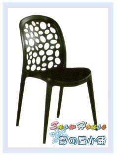 ╭☆雪之屋居家生活館☆╯AA612-04PP-034造型椅(黑色)造型餐椅洞洞椅泡泡椅會客椅櫃檯椅吧檯椅