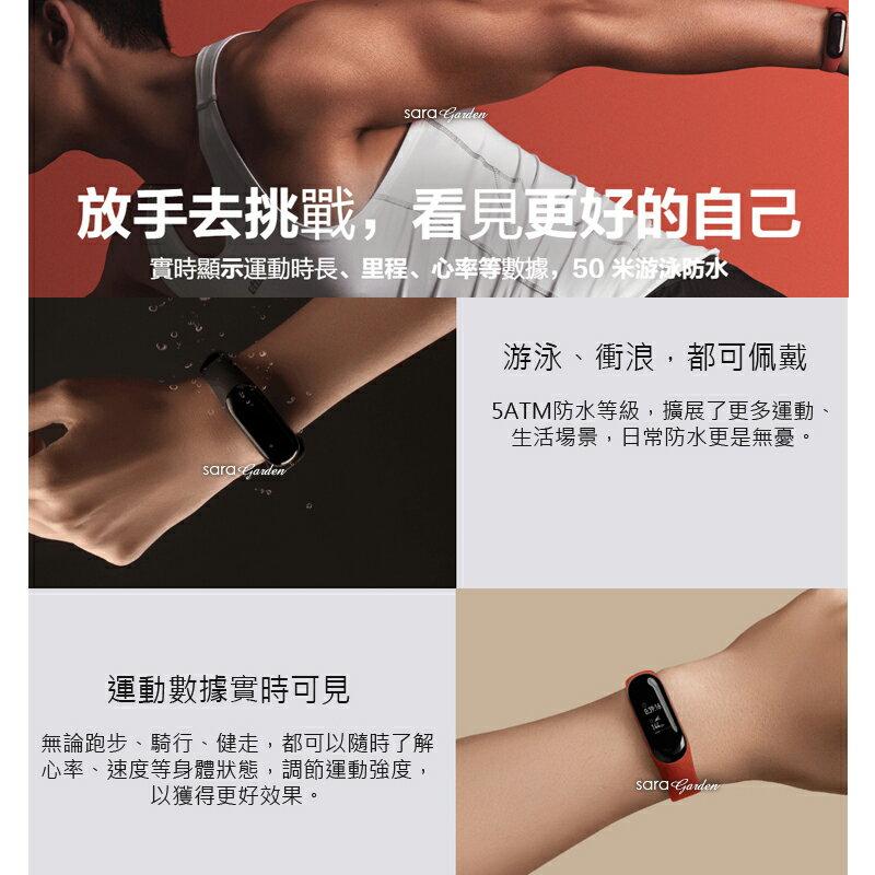 【APP領券現折$50免運】小米手環3代 智能運動手錶 6