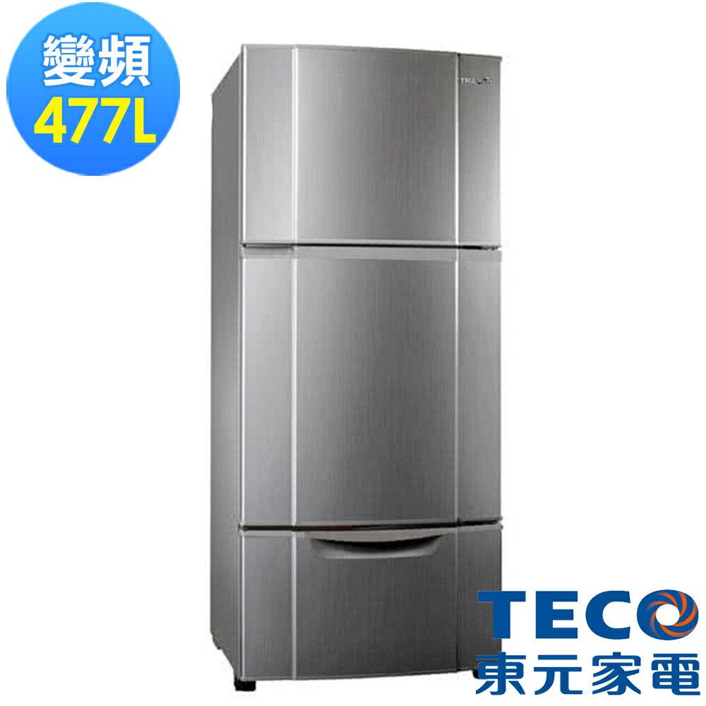 【TECO東元】477公升變頻三門冰箱(R4765VXLH)