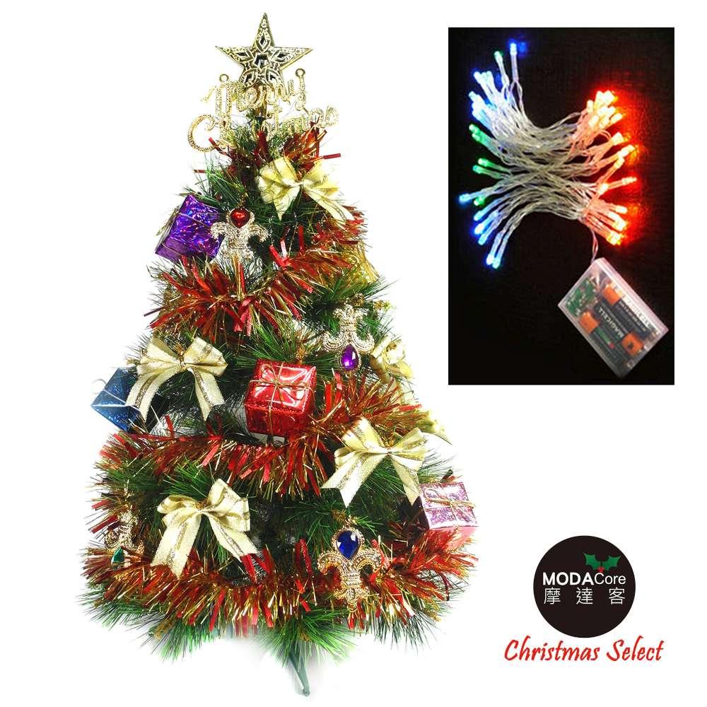 製2尺  2呎 60cm 特級綠色松針葉聖誕樹  紅金寶石 盒系  LED50燈電池燈 彩