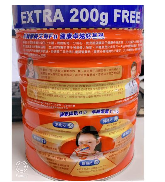 阿華田 營養巧克力麥芽飲品 罐裝  巧克力 麥芽 可可 沖泡飲料 2