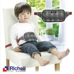 Richell利其爾POUCHU腰部椅子用固定帶