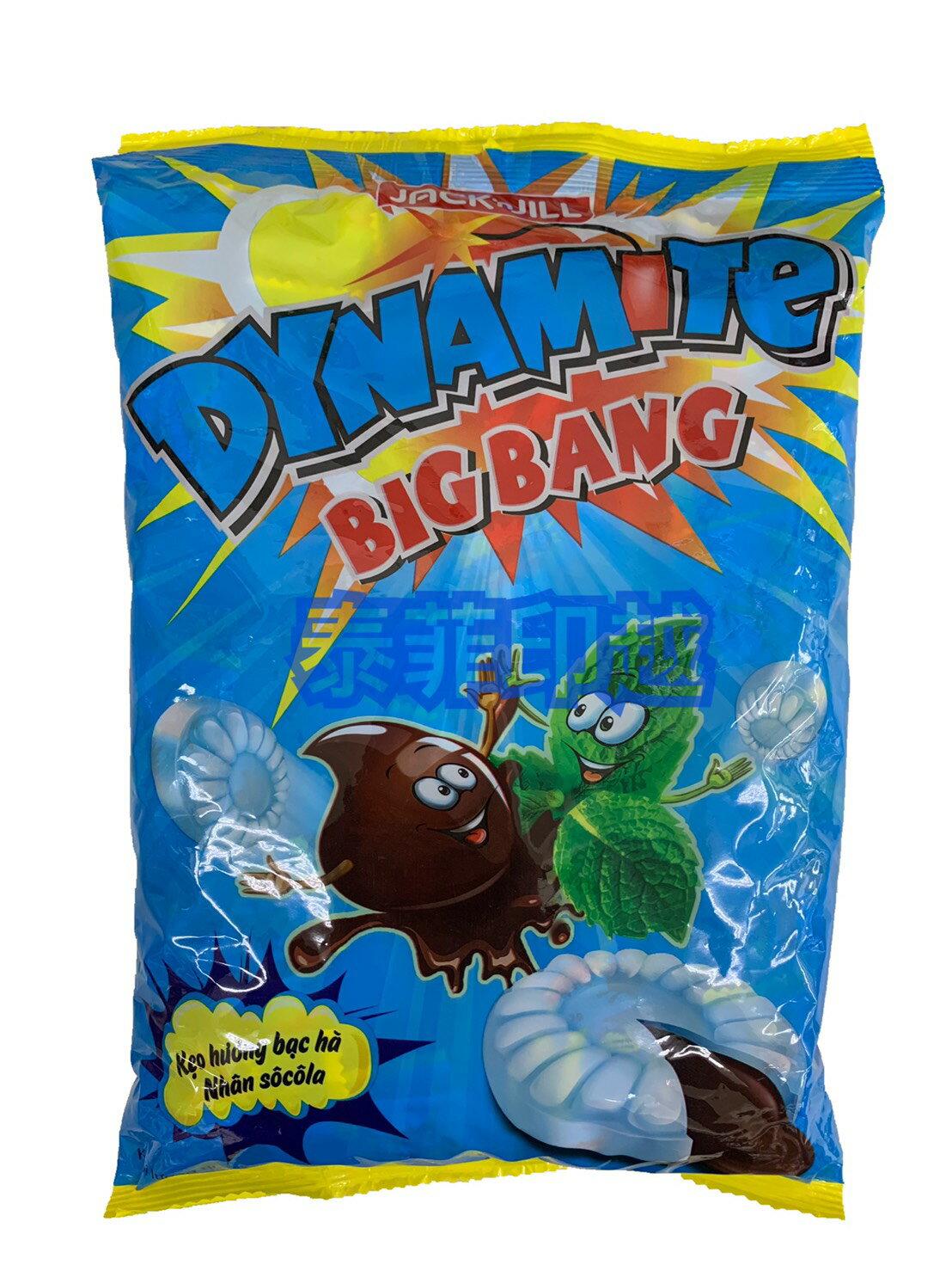{泰菲印越} 越南 DYNAMITE 薄荷巧克力牛奶糖 薄荷糖 33顆
