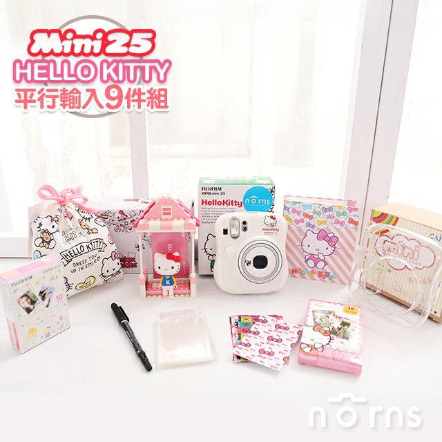 NORNS 富士 拍立得 MINI25【Mini25 Hello KITTY拍立得相機套餐 平輸】 底片+水晶殼+束口袋+積木相框 聖誕禮物