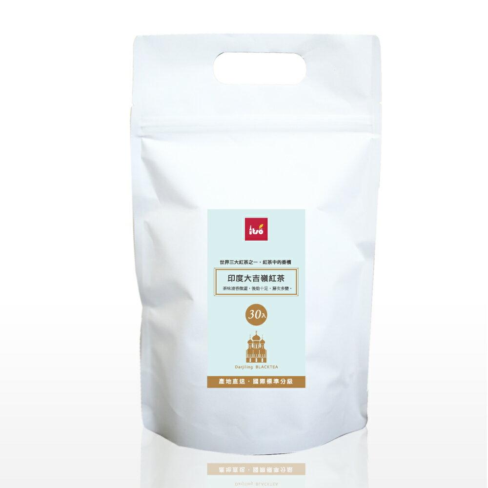 【一手茶】印度大吉嶺紅茶30入- 好分享獨立茶包 2