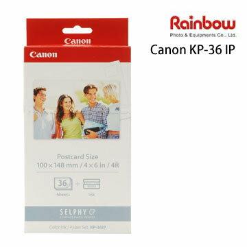 Canon KP-36IP (4R明信片尺寸100*148mm無邊框,相紙36張含墨盒)★★★全新原廠公司貨含稅附發票★★★