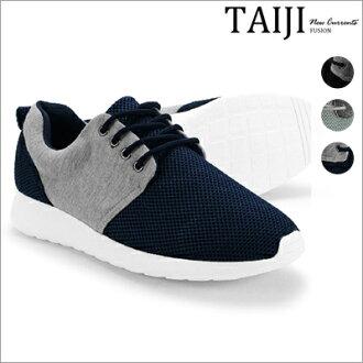 情侶休閒鞋‧情侶款簡約網布拼接慢跑鞋‧三色【NORP53】-TAIJI