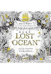 迷幻海洋(~秘密花園~第三集,特別附贈95公分精緻長拉頁)