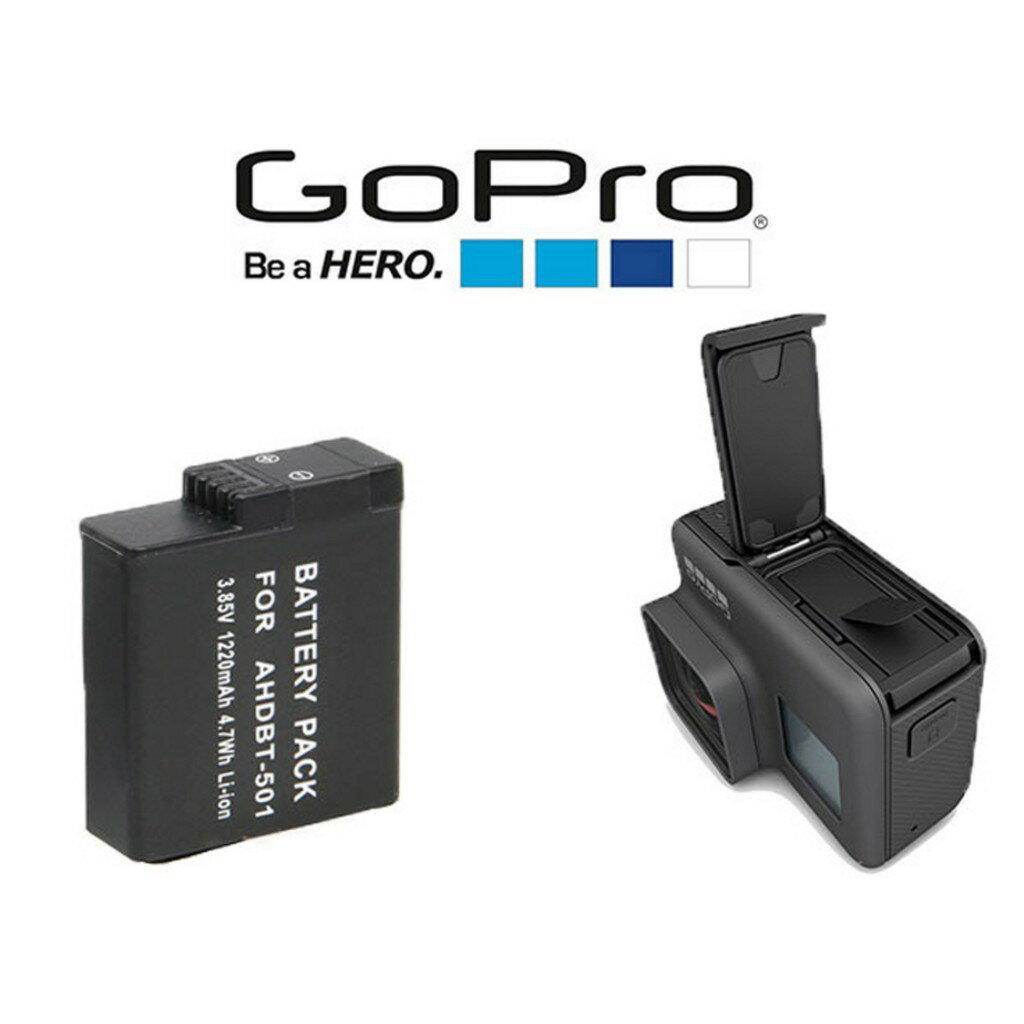 【eYe攝影】現貨 GOPRO 配件 HERO 5 Black 副廠電池 鋰電池 充電電池 破解版 另售 雙充充電器