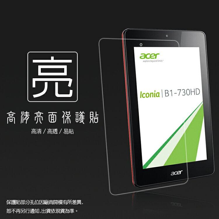 亮面螢幕保護貼 Acer Iconia One 7 B1-730 HD 平板保護貼 軟性 亮貼 亮面貼 保護膜