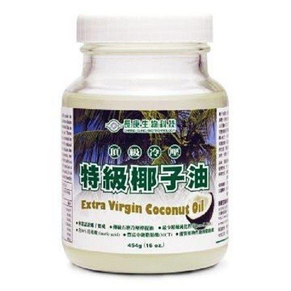 長庚生技頂級冷壓特級椰子油454g瓶◆德瑞健康家◆