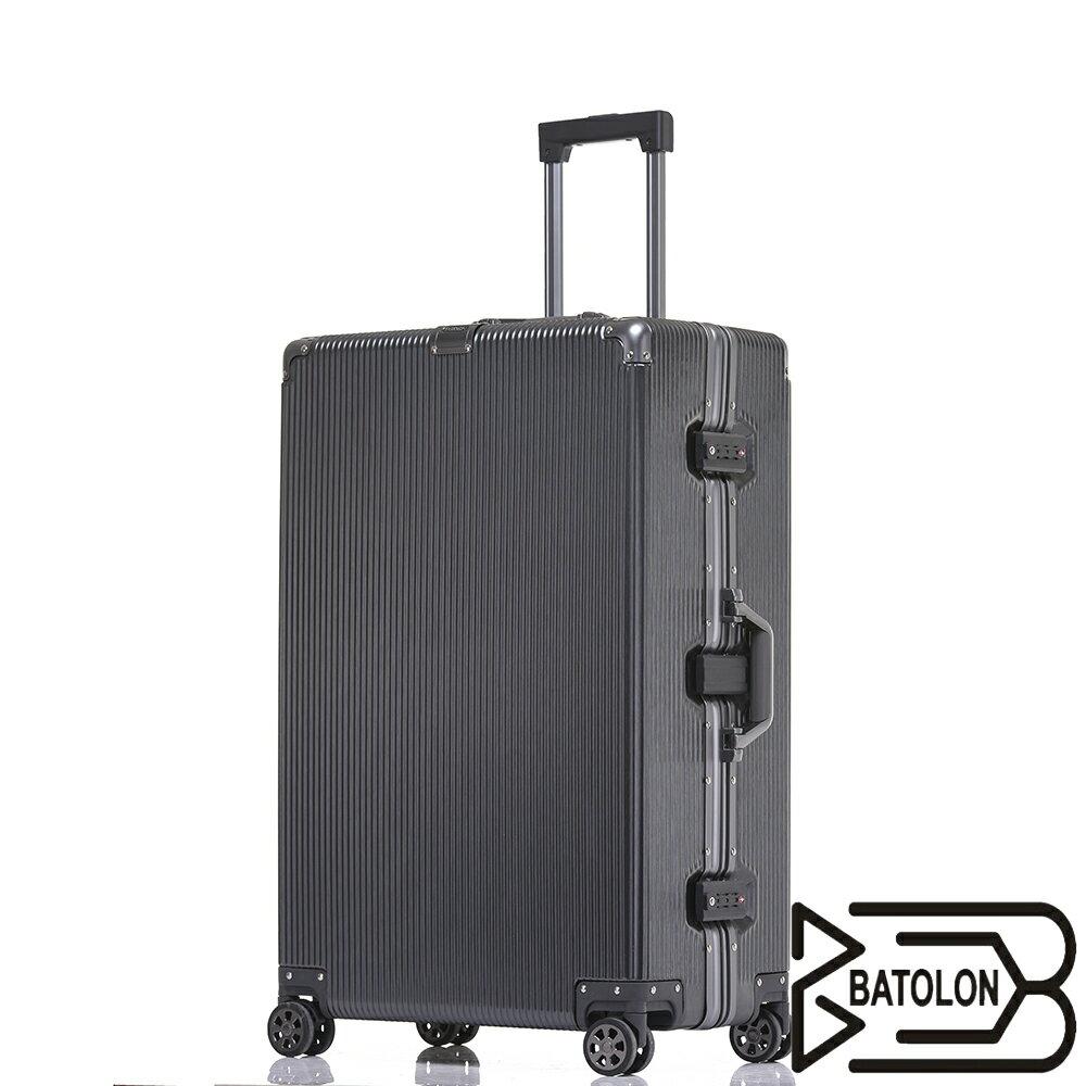 【Batolon寶龍】25吋 爵世經典TSA鎖鋁框箱/行李箱/旅行箱