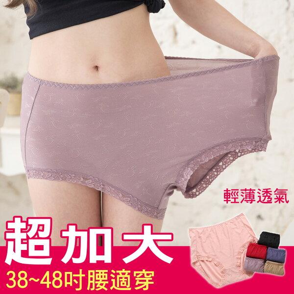 shianey席艾妮:女性中大尺碼內褲精品蕾絲褲超加大No.5676-席艾妮SHIANEY