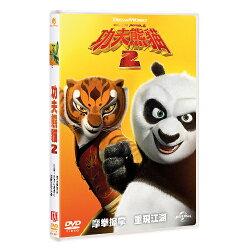 功夫熊貓2 KUNG FU PANDA 2 (DVD)