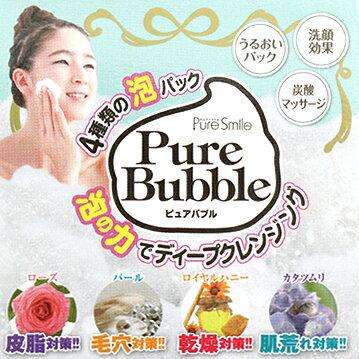 碳酸泡泡面膜 泥膜 日本Pure Smile 四重奏全方位肌膚保養組【SV5316】快樂生活網