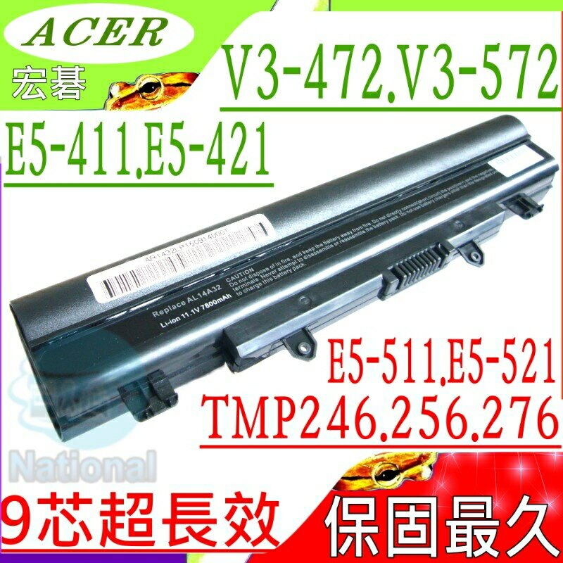AL14A32 電池(9芯/保固最久)-宏碁 ACER E5-571,E5-57lG,E5-571PG,E5-572, E5-572G,P246,P246-M,P246-MG,P256