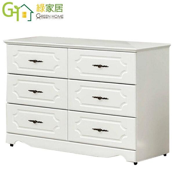 【綠家居】喬爾法式白3.5尺六斗櫃收納櫃