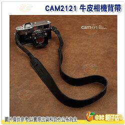 Cam-in CAM2121 CAM2123 公司貨 真皮相機背帶 質感 真皮 皮革 寬版 通用型可調式 減壓 單眼 黑/黃棕色 700D 650D D5200 D3200 A57 60D 70D D7100