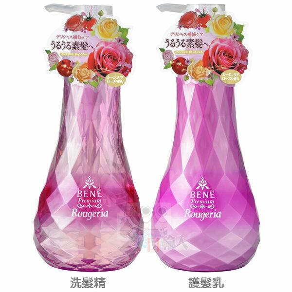 日本 Bene 蘿婕亞花果修護 洗髮精 潤髮乳 (玫瑰粉) 530ml