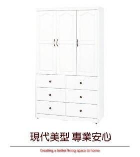 【綠家居】米可白時尚4.1尺木紋開門式六抽衣櫃收納櫃(開放層格+吊衣桿)