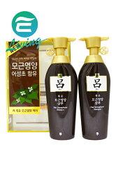 呂 RYO 400ml*2罐/組 洗髮精 油性髮質適用 咖啡色 #75018