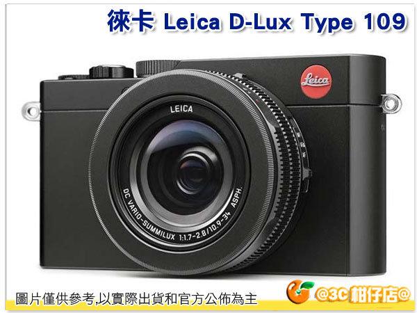 徠卡 Leica D-LUX TYP Type 109
