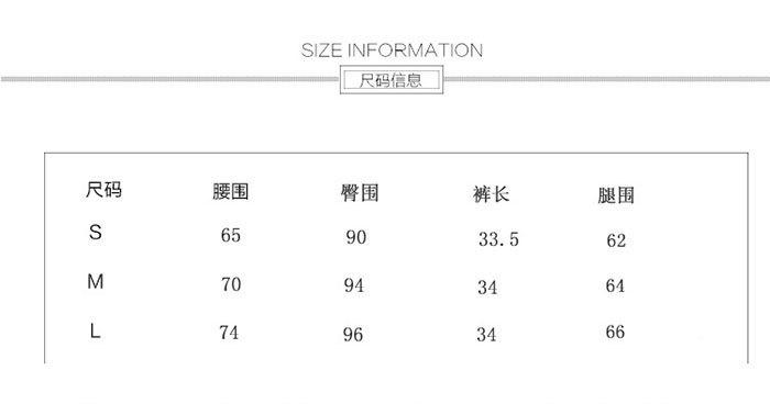 短褲 素色 單邊 排釦 壓摺 後拉鍊 寬管褲 百搭 短褲【HA848】 BOBI  02 / 14 1
