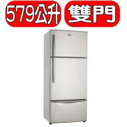 可議價★回饋15%樂天現金點數★Kolin歌林【KR-258V01】579L雙門風扇式變頻電冰箱