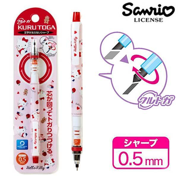 【日本正版】凱蒂貓旋轉自動鉛筆0.5mm自動旋轉筆HelloKittyKURUTOGA三麗鷗-686898