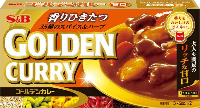 【日本代購】S&B咖哩塊(甘口/甜味)