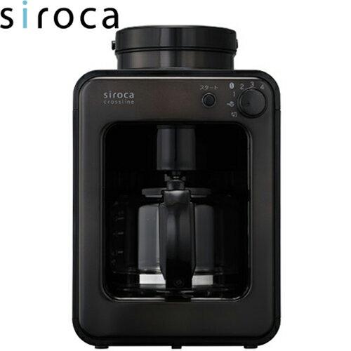 【送雙層保溫飯盒】日本 SIROCA SC-A1210TB 自動研磨咖啡機 (鎢黑)