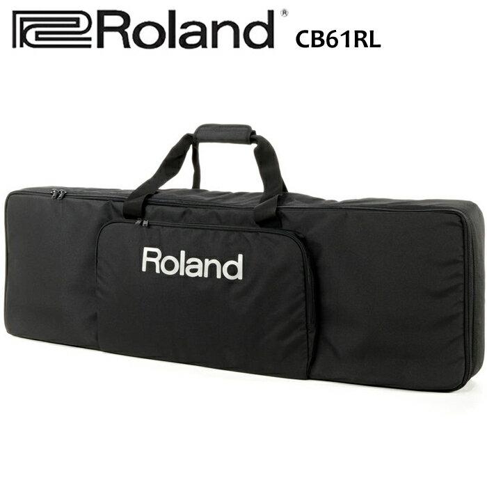 【非凡樂器】Roland CB61RL 61鍵電子琴原廠袋/原廠公司貨