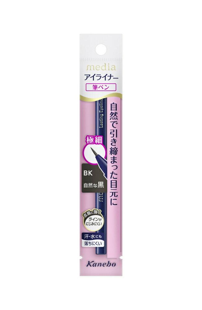 媚點持久液體眼線筆(極細)BK-2 (0.7ml)