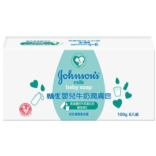 嬌生嬰兒 牛奶潤膚皂 100gX6入