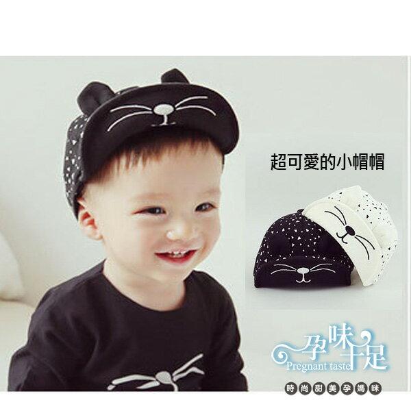 孕婦裝~寵愛寶貝~超卡哇依貓咪圖案寶寶帽子 兩色 ~~~~孕味十足~CMH5594~