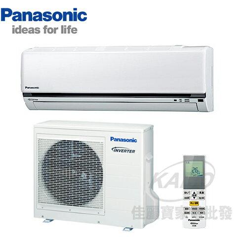 【佳麗寶】-(含標準安裝)國際6-9坪K系列變頻單冷分離式冷氣CS-K40BA2CU-K40BCA2