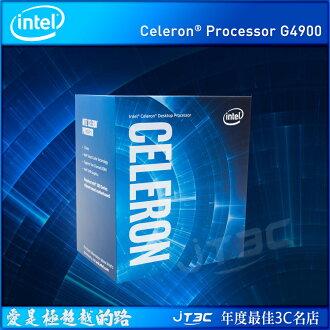 【滿3000得10%點數+最高折100元】Intel Celeron G4900 中央處理器 CPU 盒裝※上限1500點
