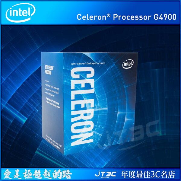 【滿3千15%回饋】IntelCeleronG4900中央處理器CPU盒裝※回饋最高2000點