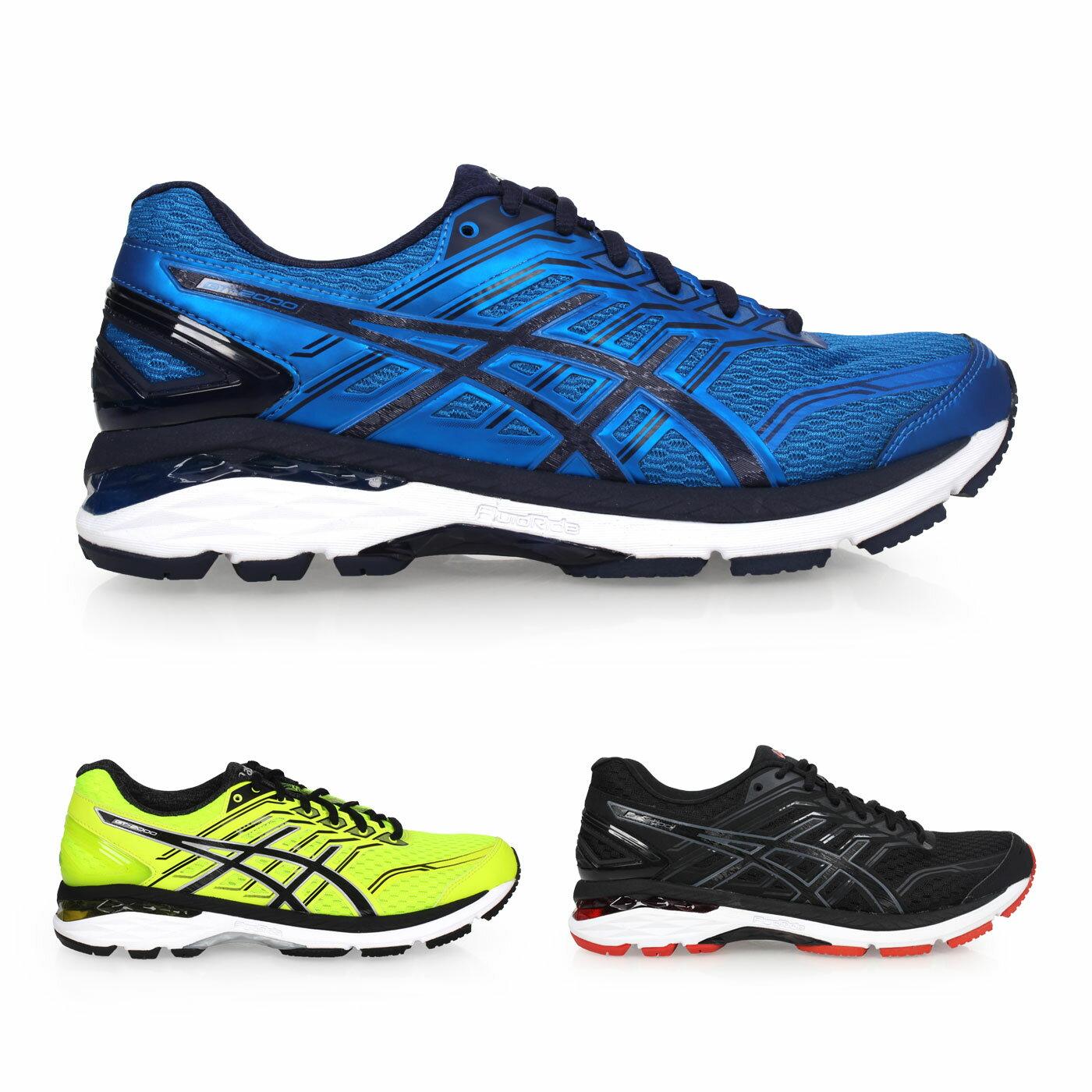ASICS GT-2000 5 男慢跑鞋 (路跑 亞瑟士【02016293】≡排汗專家≡