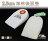 ○糊塗鞋匠○ 優質鞋材 E29 2.5cm海棉後跟墊 柔軟舒適 海綿材質 回彈力大 - 限時優惠好康折扣